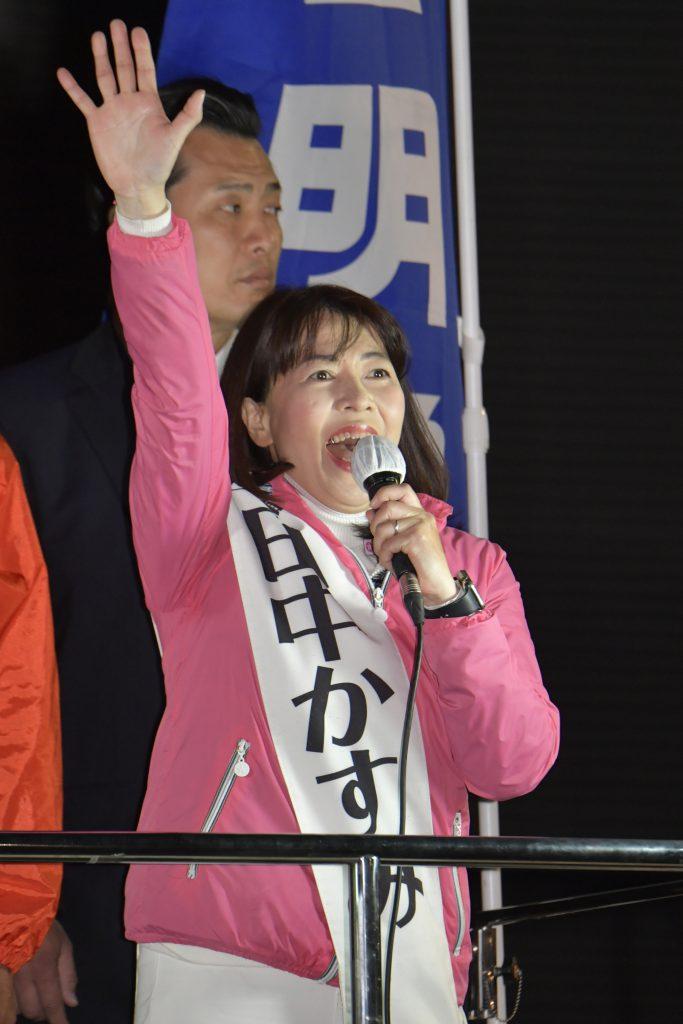 山口那津男公明党代表とともに支持拡大を訴える田中かすみ