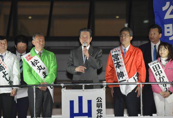 山口那津男公明党代表とともに礫川公園での街頭演説会