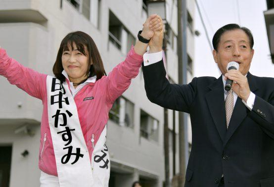 田中かすみの大勝利を訴える太田あきひろ前国土交通大臣