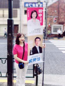 千駄木駅にて朝活|文京区議会議員田中かすみ