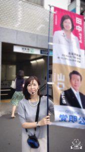 根津駅で朝活